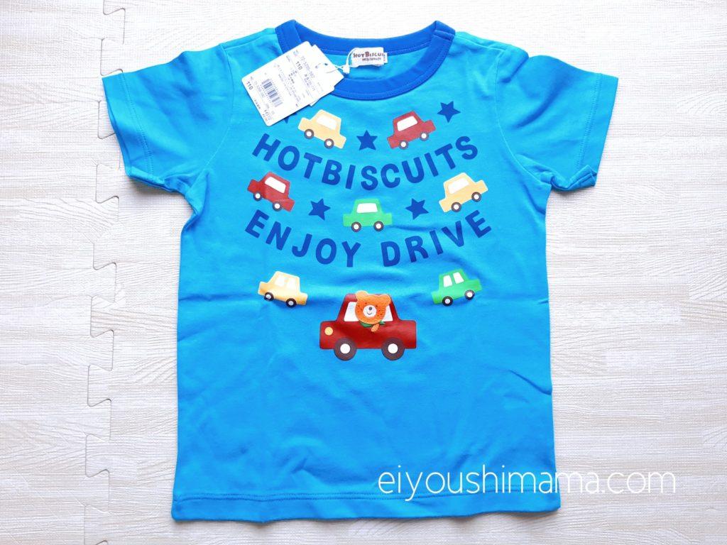 ホットビスケッツクルマがいっぱい半袖Tシャツ